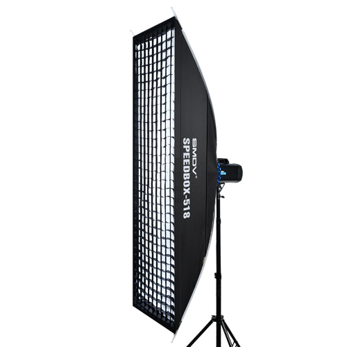 SPEEDBOX-518 GRID STROBE SOFTBOXSMDV