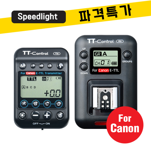 TT-Control Kit / For Canon For SpeedlightSMDV
